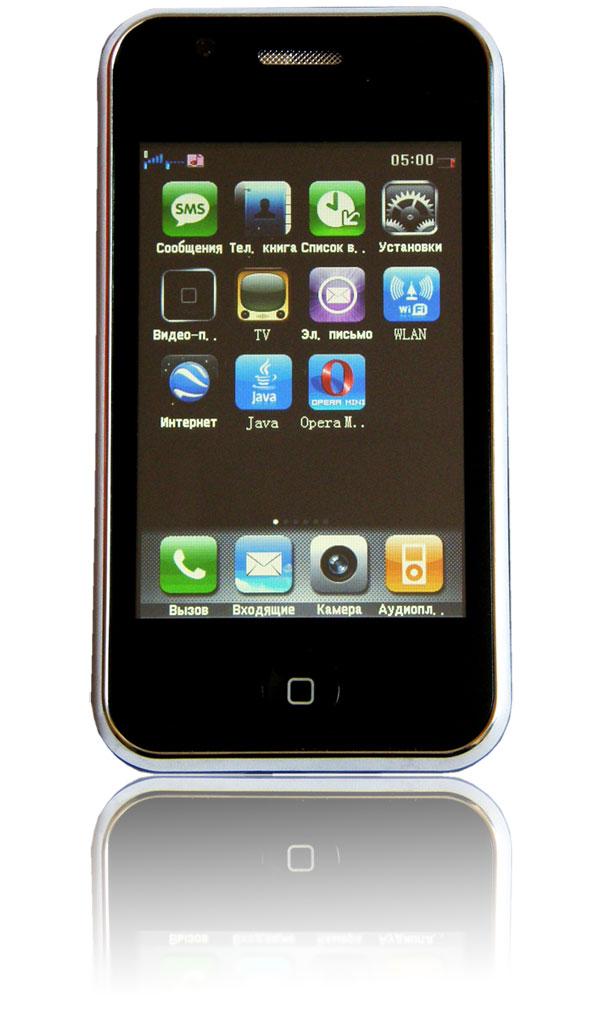 Китайские копии телефонов купить в санкт-петербурге